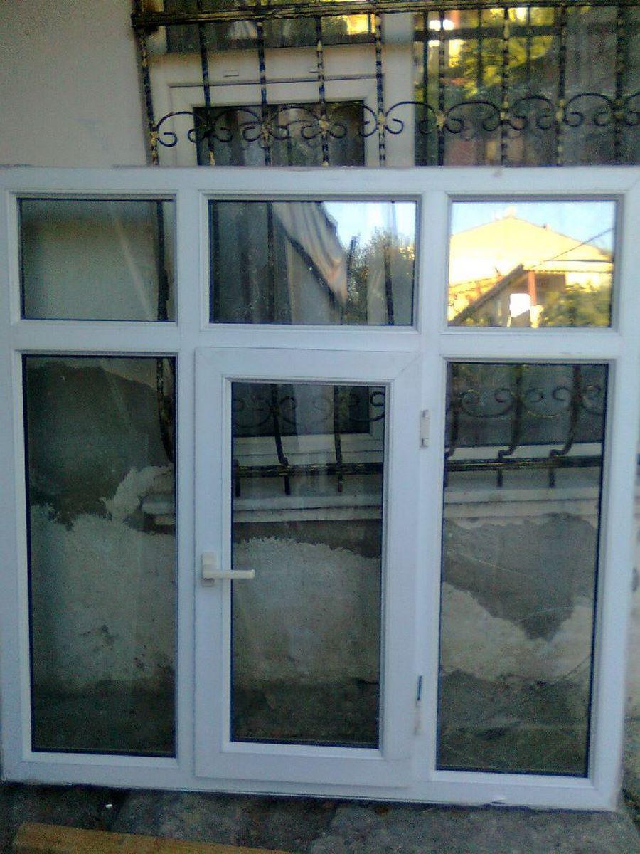 Kaya Isı Cam Pvc Pencere Sistemleri – 0530 843 67 84 – Bağlar – Diyarbakır
